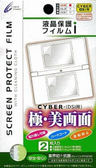 HORI NDSi 螢幕保護貼 CYBER