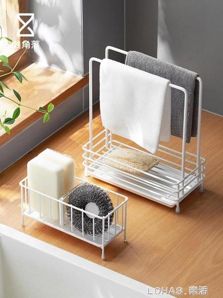 抹布架免打孔海綿瀝水架廚房置物架台面壁掛洗碗布收納神器 樂活生活館