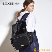媽咪包新款時尚多功能大容量外出輕便雙肩【小橘子】