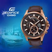 CASIO手錶專賣店 CASIO EDIFICE EFV-530GL-5A 礦物玻璃 碼錶 100米防水 真皮錶帶 男錶