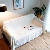 沙發罩北歐ins全蓋沙發巾文藝棉麻米白色布藝小清新沙發墊套防塵罩蓋布 宜品居家馆