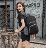 韓版輕便雙肩包女皮膚包可折疊書包男旅游包旅行包超輕戶外背包 st1819『毛菇小象』