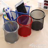 彩色圓形網格筆筒辦公桌筆筒創意多功能筆筒筆桶桌面收納筆 黛尼時尚精品