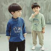 男童唐裝 中國風兒童唐裝套裝男寶寶古裝棉麻漢服女童秋裝男童復古服裝 CP6026【甜心小妮童裝】