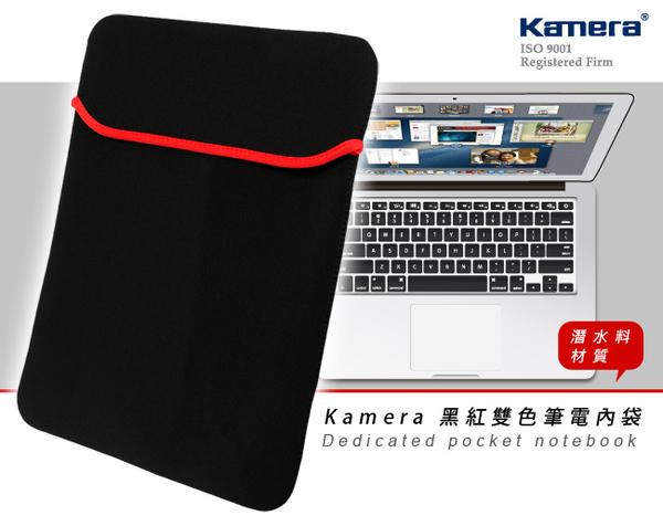 放肆購 Kamera 15吋 潛水布 筆電內袋 筆電 保護套 防震內袋 電腦 內袋 電腦包 筆電袋 MacBook Lenovo ACER