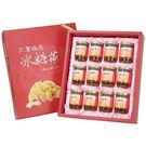 天賞極品冰糖燕窩(12瓶)*2盒
