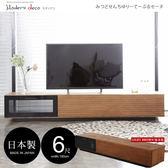 Thomas湯瑪士日系簡約日本進口6尺電視櫃-3色 / MODERN DECO