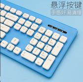 無線鍵盤-巧克力鍵盤辦公游戲超薄靜音筆記本外接電腦有線無線鍵盤USB 東川崎町