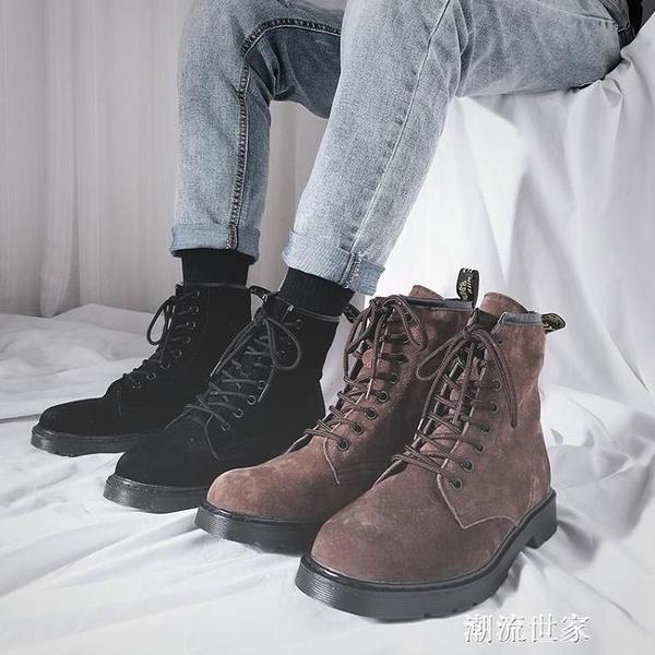英倫風磨砂ulzzang原宿馬丁靴情侶黑色機車靴ins真皮工裝高幫男鞋『潮流世家』