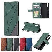 SONY Xperia 10 III Xperia 1 III 5III 5II 10II 1II 菱形壓紋皮套 手機皮套 插卡 支架 掀蓋殼 保護套