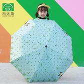 韓國全自動兒童雨傘男女卡通防曬學生折疊傘