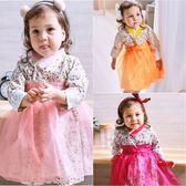 傳統韓服 韓國 女童韓服 長袖 洋裝 連身裙 82039