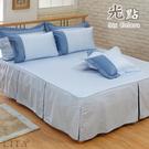 《40支紗》-麗塔LITA- 100%精梳棉 光點系列【粉藍】雙人床罩枕套三件式
