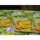 [COSCO代購] 康寶金黃玉米濃湯58.4公克 X 10包入 KNORR CORN COOK SOUP C115918