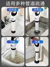疏通器下水道疏通器捅馬桶吸工具廁所管道堵塞一炮通高壓氣廚房家用神器