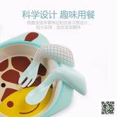 寶寶飯勺 寶寶輔食碗保溫嬰兒碗勺子套裝兒童保溫碗注水保溫碗嬰兒碗輔食碗 阿薩布魯