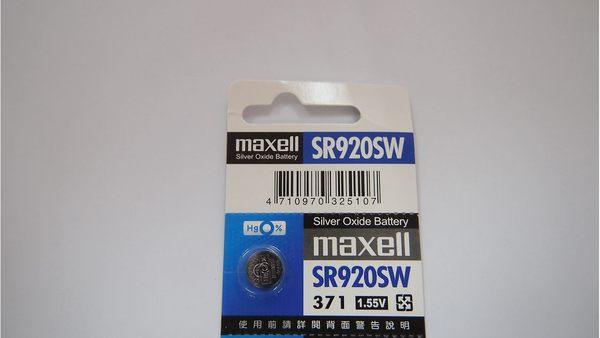 全館免運費【電池天地】MAXELL 手錶電池 鈕扣電池  M371 SR920SW  一顆