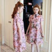 洋裝 大碼女少女寬鬆改良旗袍印花雪紡連身裙顯瘦 迪澳安娜
