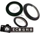 【EC數位】Nikon AI 卡口鏡頭倒接環 反裝接環 微距r拍攝倒接環 微距接寫環 特寫