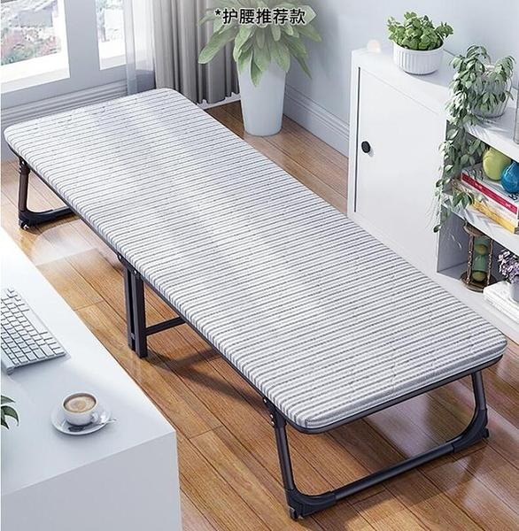 摺疊床 耐樸摺疊床單人辦公室午休家用成人午睡躺椅簡易硬板經YJT 暖心生活館