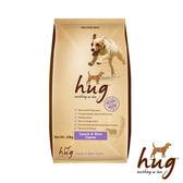【哈格】犬糧/狗乾糧-羊肉+米風味20kg(A001C03)