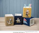 地中海風格創意筆筒收納盒 家居裝飾品棉繩木質辦公桌面擺件禮物 夏洛特居家