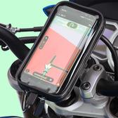 ktm tomtom trywin 2 deluxe laser selfie摩托車手機架機車導航車架自行車手機座車架