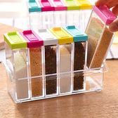 家用歐式塑料調料瓶 亞克力調味盒套裝