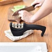 廚房手動磨刀神器棒家用砂輪定角砂菜刀水果刀石磨刀工具 小確幸生活館