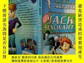 二手書博民逛書店SECRET罕見AGENT JACK STALWART:特工傑克·斯泰沃特Y200392