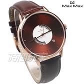 Max Max 日本原裝自動上鍊機芯 鏤空 機械錶 男錶 日期顯示窗 咖啡x玫瑰金 MAS7041-5
