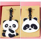 行李吊牌   熊貓造型   想購了超級小物