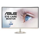 ASUS VZ27VQ 27 吋 VA曲面護眼顯示器