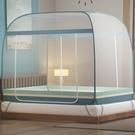 加密方頂蚊帳蒙古包免安裝雙人床家用1.8...