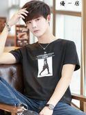 2件裝短袖男士t恤韓版男裝修身衣服Y-3529