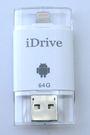 iDrive 64GB/64G OTG隨...