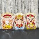 台灣製造 芙玉寶 保庇平安檀香皂 洗澡香皂 沐浴香皂