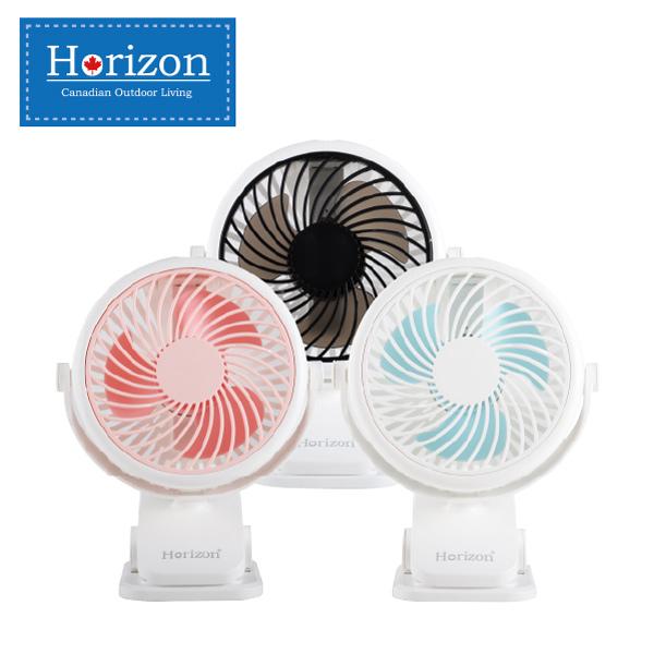 【Horizon天際線】夾式隨行小風扇 (USB充電小夾扇)