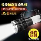 (快出)強光LED太陽能充電兩用多功能手提燈超亮遠射家用戶外露營探照燈