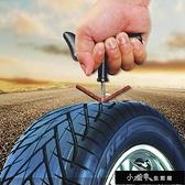 補胎工具汽車摩托電瓶車真空胎應急補胎膠條膠水修理工具套裝【恭賀新春】