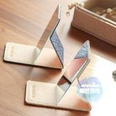 化妝鏡 小鏡子女便攜方形折疊隨身桌面可立小號學生化妝鏡 2色