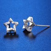 耳環 925純銀鑲鑽-鏤空星星生日七夕情人節禮物女飾品73hk49[時尚巴黎]