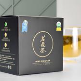【HYI家居生活館】茗鼎茶-阿里山台灣有機烏龍茶 (茶包3g*15入)