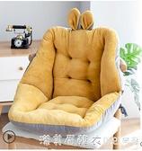 坐墊靠背一體辦公室久坐屁股墊地上椅子靠墊學生宿舍椅墊毛絨冬季 NMS美眉新品