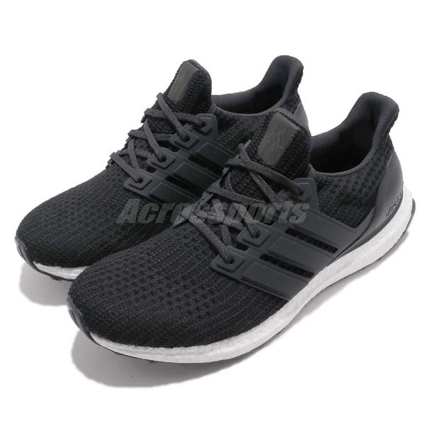 adidas 慢跑鞋 Ultra Boost 4.0 黑 白 運動鞋 頂級緩震舒適 黑白 運動鞋 男鞋【PUMP306】 BB6166