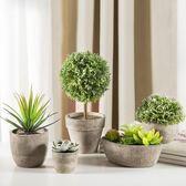 創意仿真假盆栽植物擺設盆景室內客廳假花綠植家居裝飾品花小擺件WL4095【衣好月圓】TW