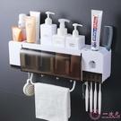 牙刷架 牙刷架置物架吸壁式衛生間刷牙杯牙具架子漱口杯套裝壁掛式收納架