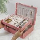 冰花絨首飾盒雙層大容量手鐲收納整理盒子耳釘耳環項錬戒指收納盒