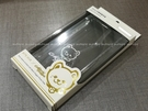 (買9H鋼化玻璃貼+贈周杰倫設計背蓋)/Sony Z5 Premium/手機殼/保護殼/透明殼【馬尼行動通訊】