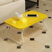 折疊書桌 簡易床上用小桌子可折疊宿舍神器懶人塑料書桌LJ8231『miss洛羽』